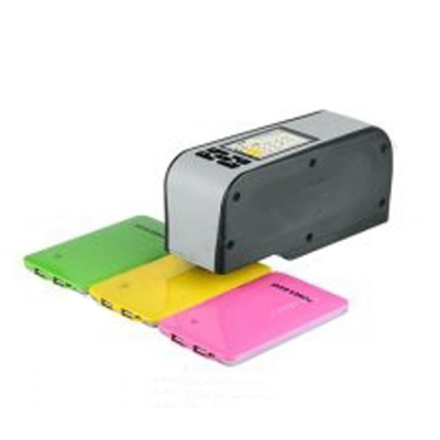 Colorimeter with 4mm Caliber (High Accuracy, 8 Light Sources)
