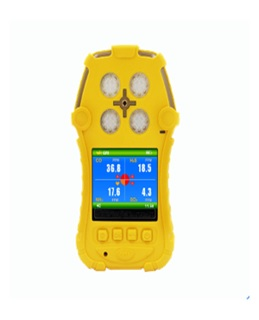gas detector yellow