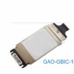 GAO-GBIC-107